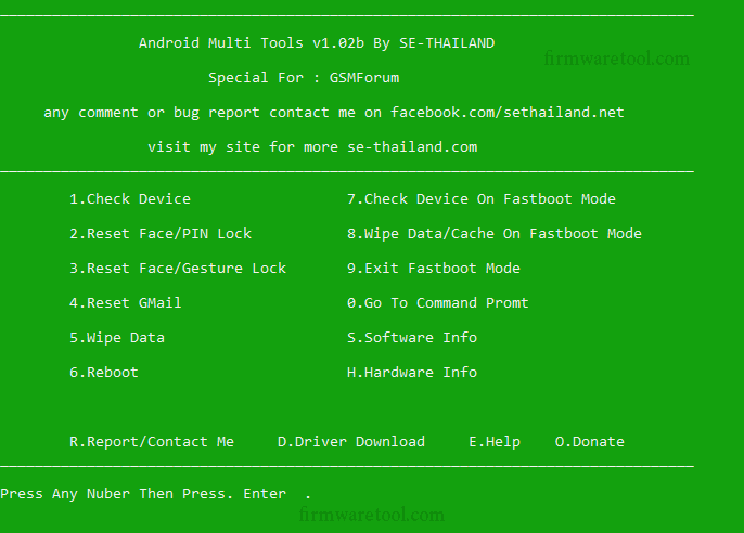android multi tools main screen